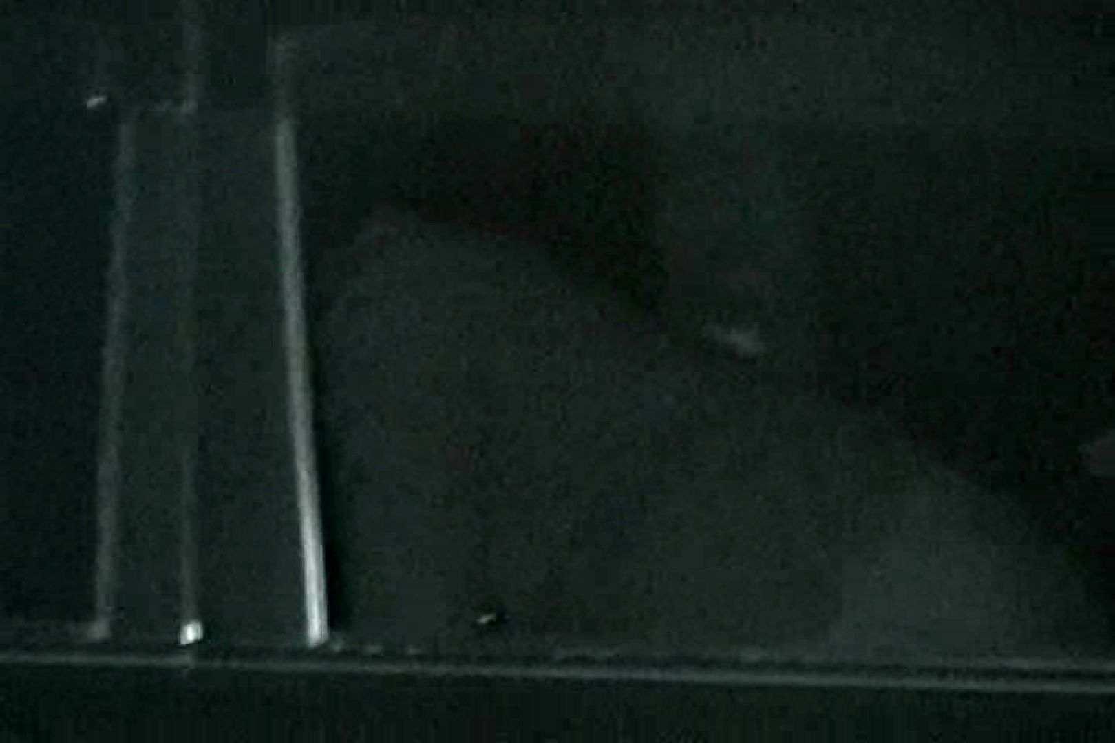 充血監督の深夜の運動会Vol.131 車中はめどり AV動画キャプチャ 93画像 54