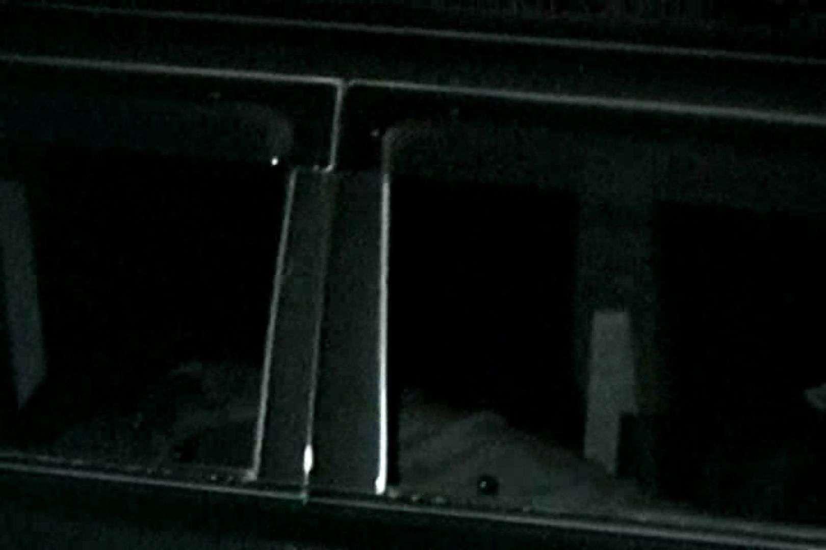 充血監督の深夜の運動会Vol.131 車中はめどり AV動画キャプチャ 93画像 62