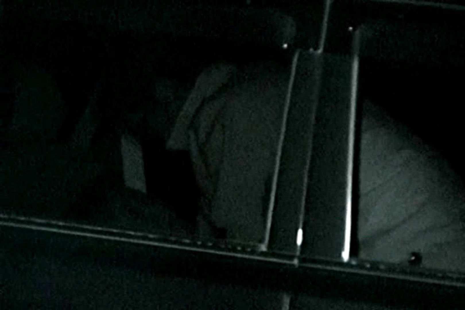 充血監督の深夜の運動会Vol.131 車中はめどり AV動画キャプチャ 93画像 66