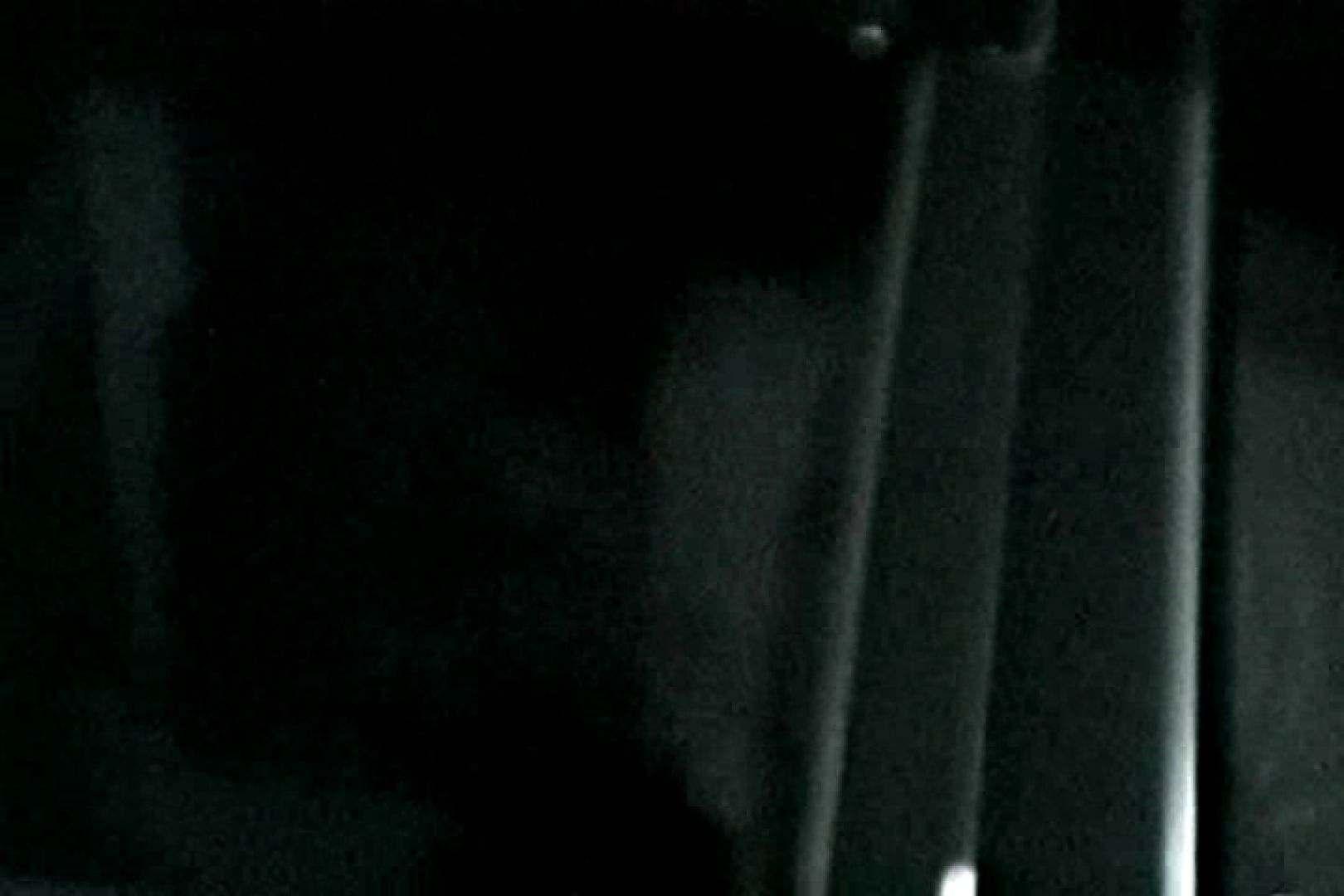 充血監督の深夜の運動会Vol.131 赤外線 おまんこ動画流出 93画像 67