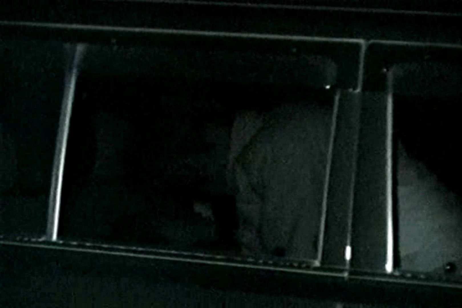 充血監督の深夜の運動会Vol.131 すけべなカップル | すけべなOL  93画像 69