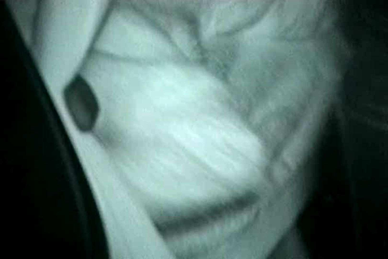 充血監督の深夜の運動会Vol.131 すけべなカップル | すけべなOL  93画像 81