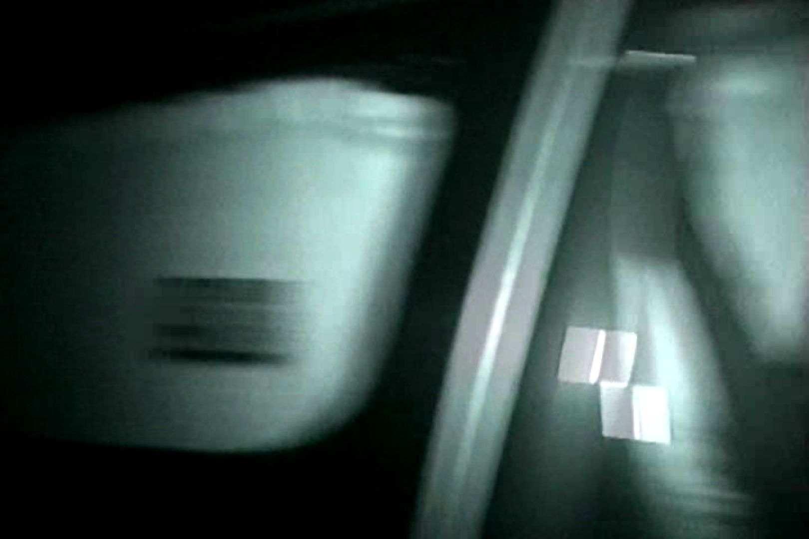 充血監督の深夜の運動会Vol.131 赤外線 おまんこ動画流出 93画像 87