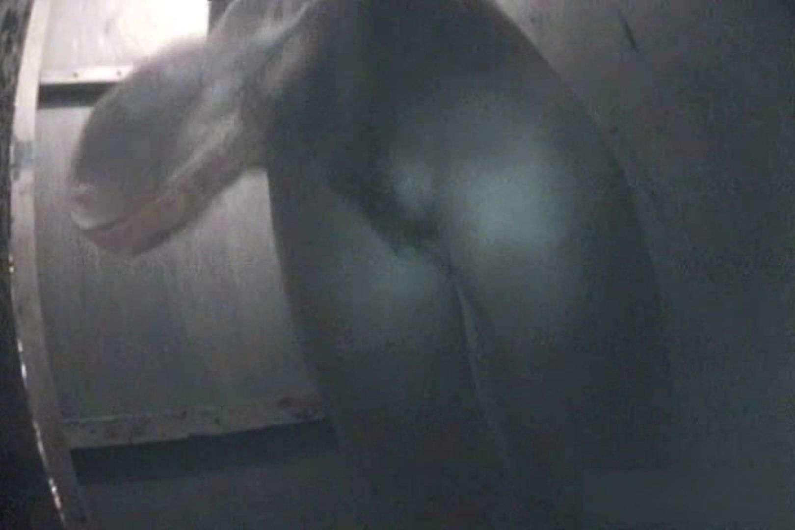夏海シャワー室!ベトベトお肌をサラサラに!VOL.09 すけべなOL   水着  76画像 55