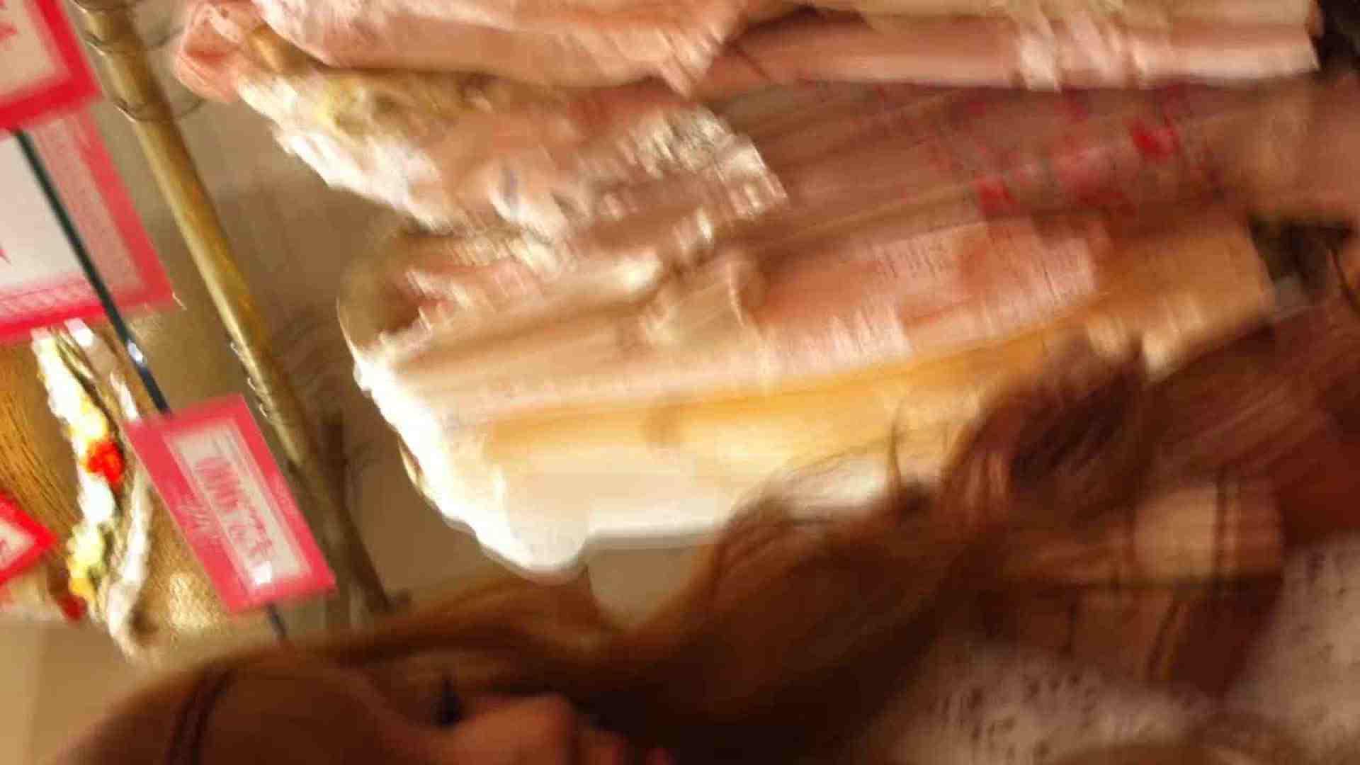 フルHD ショップ店員千人斬り! 大画面ノーカット完全版 vol.29 すけべなOL オメコ無修正動画無料 93画像 2