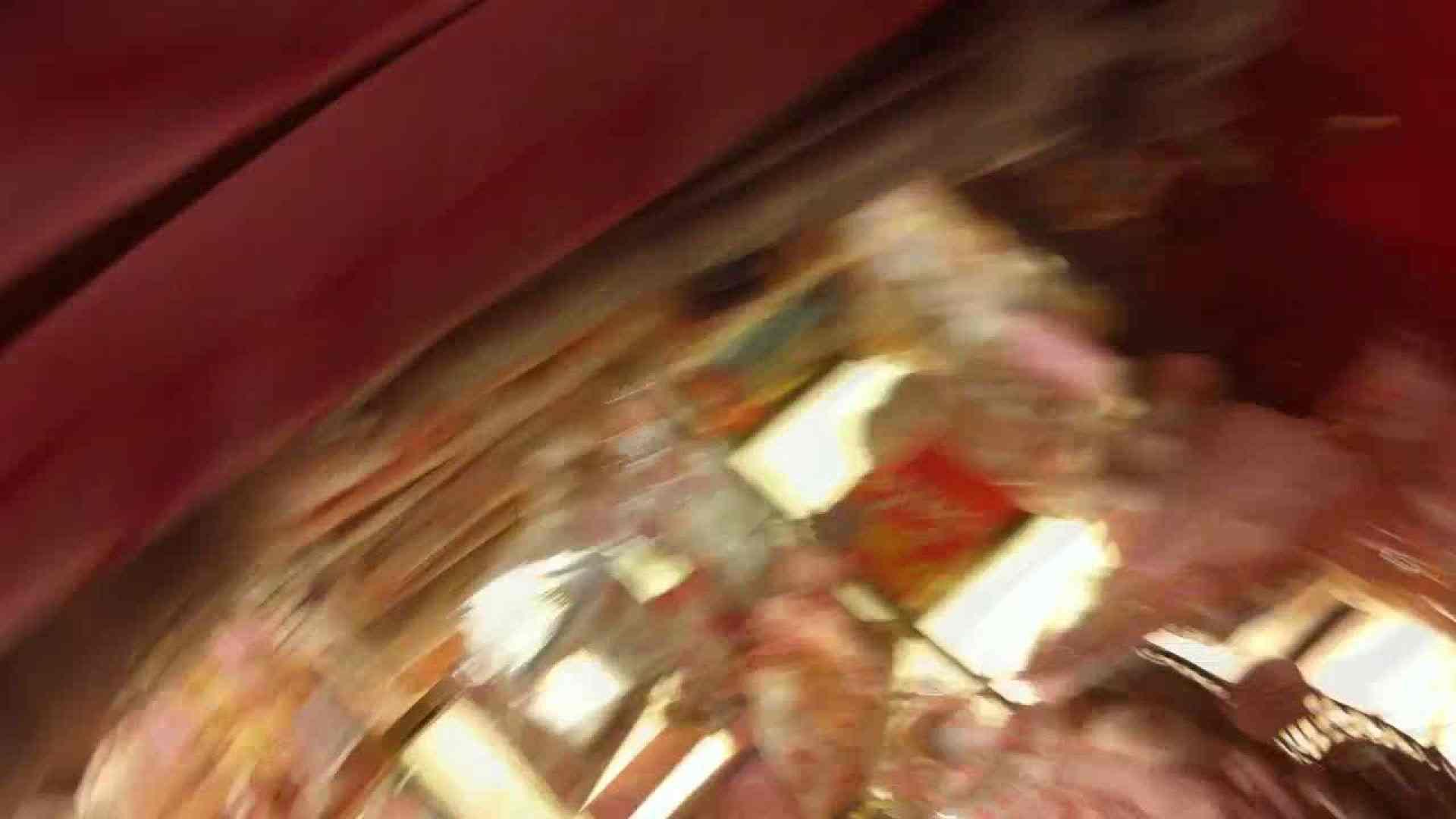フルHD ショップ店員千人斬り! 大画面ノーカット完全版 vol.29 パンチラ  93画像 68