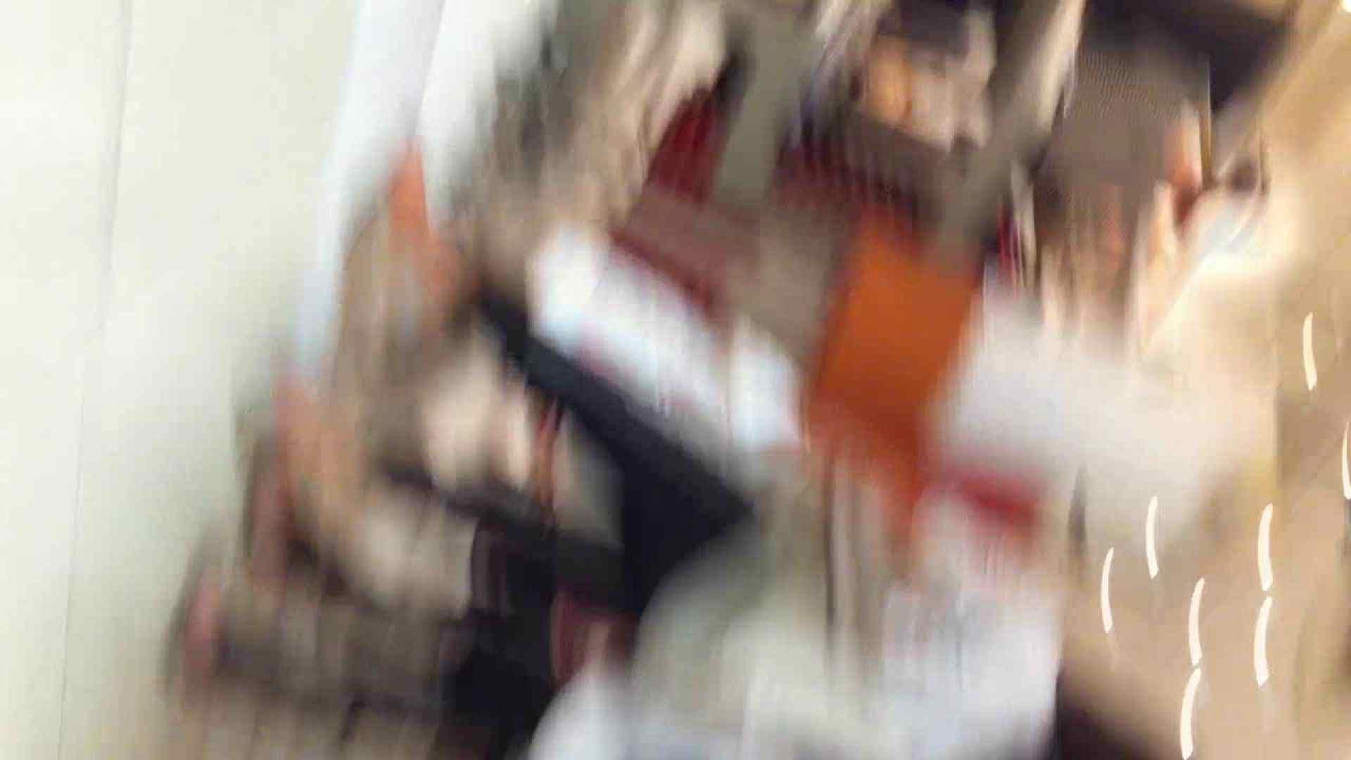 フルHD ショップ店員千人斬り! 大画面ノーカット完全版 vol.29 パンチラ | 接写  93画像 69