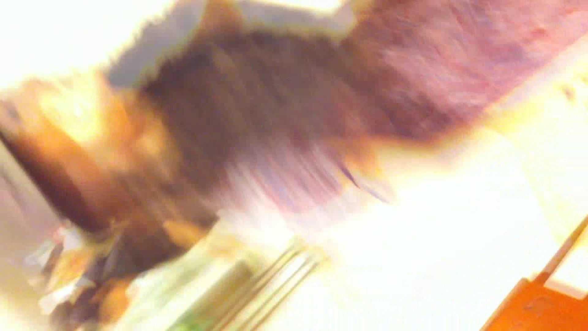 フルHD ショップ店員千人斬り! 大画面ノーカット完全版 vol.70 すけべなOL エロ画像 97画像 2