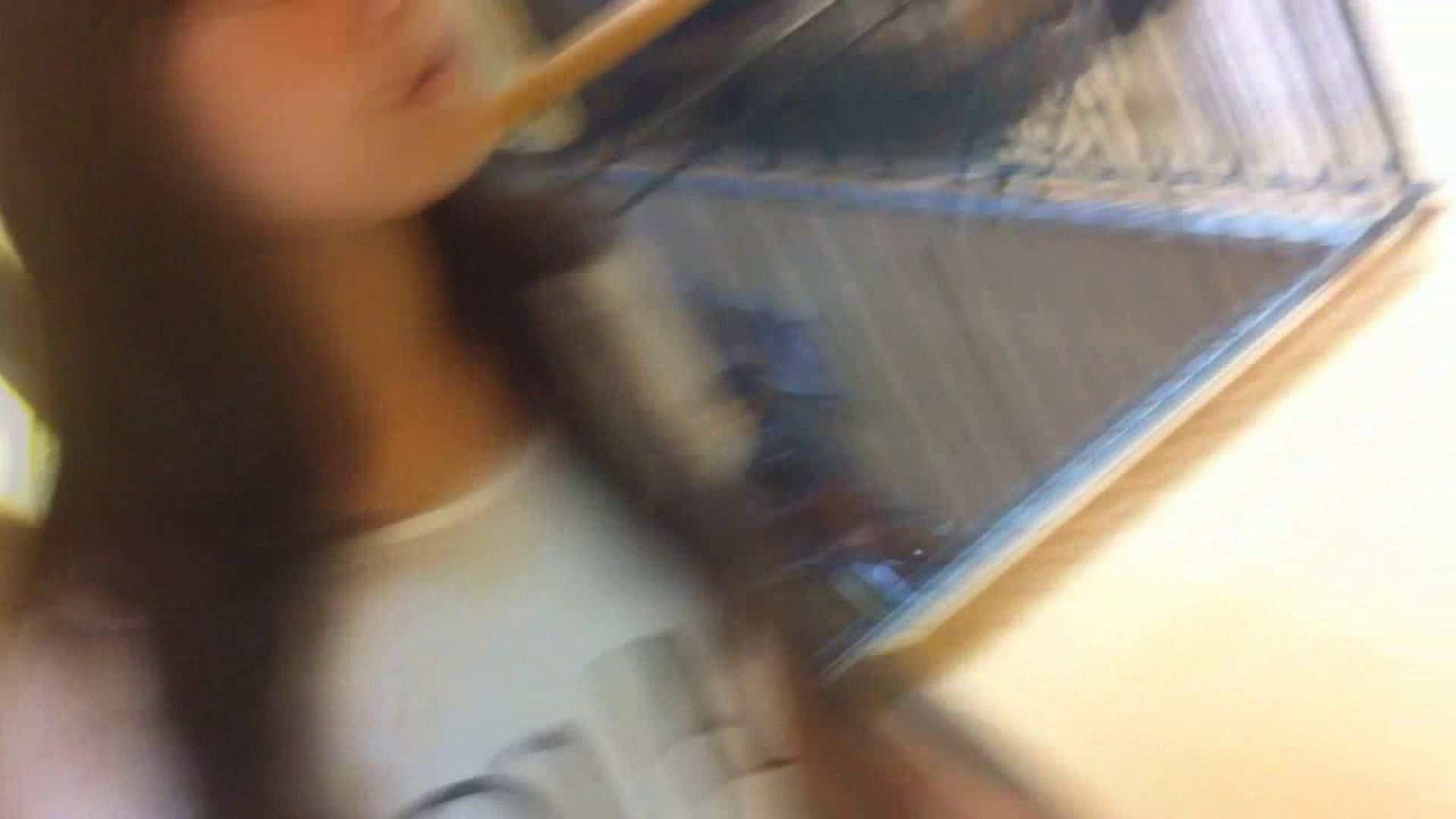 フルHD ショップ店員千人斬り! 大画面ノーカット完全版 vol.70 チラ見せヌード | 接写  97画像 11