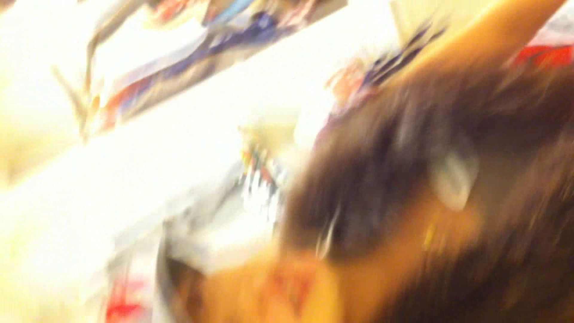 フルHD ショップ店員千人斬り! 大画面ノーカット完全版 vol.70 チラ見せヌード | 接写  97画像 81