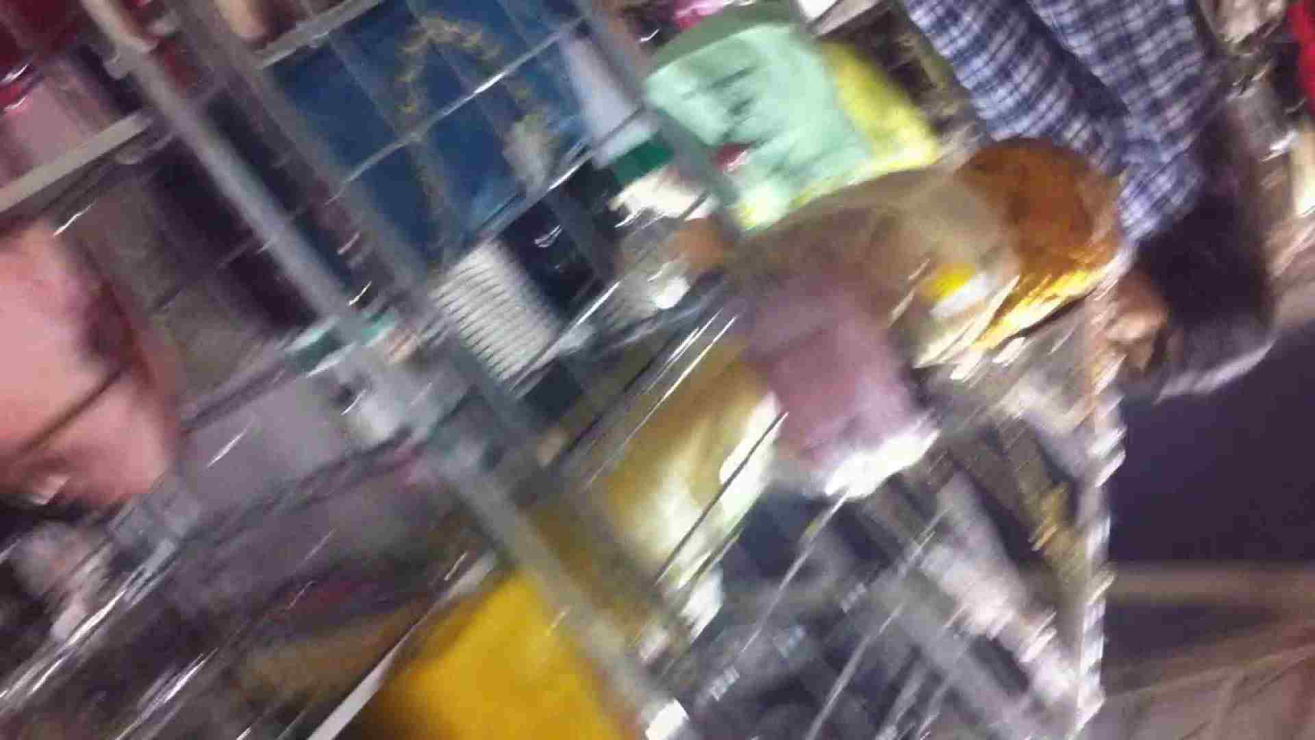 フルHD ショップ店員千人斬り! 大画面ノーカット完全版 vol.79 胸チラ おまんこ動画流出 84画像 14