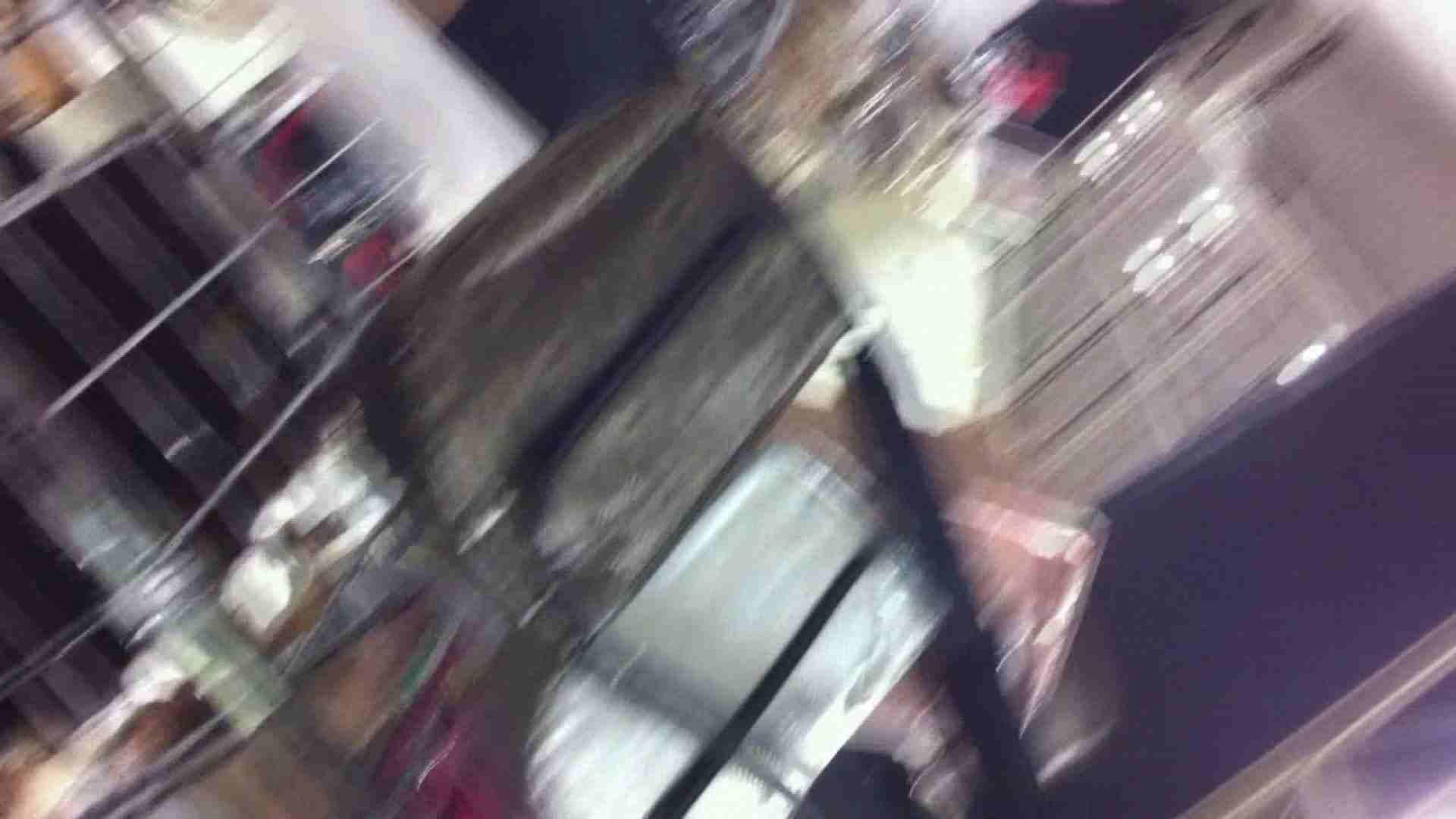 フルHD ショップ店員千人斬り! 大画面ノーカット完全版 vol.79 すけべなOL ワレメ無修正動画無料 84画像 27