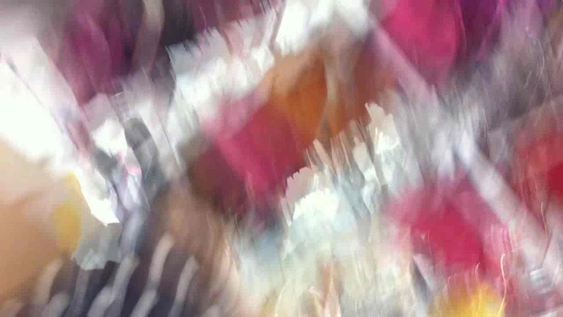 フルHD ショップ店員千人斬り! 大画面ノーカット完全版 vol.79 すけべなOL ワレメ無修正動画無料 84画像 37