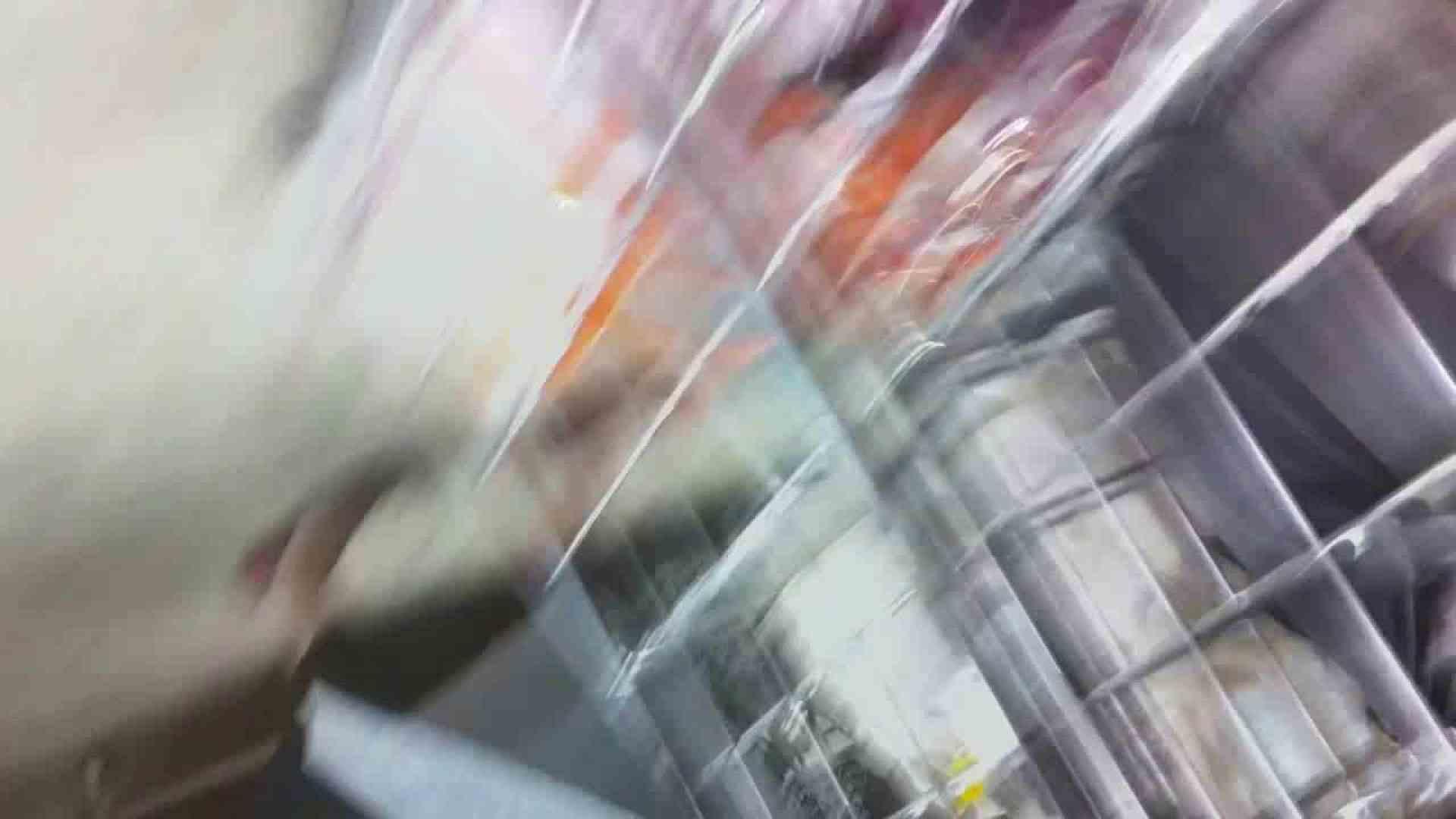 フルHD ショップ店員千人斬り! 大画面ノーカット完全版 vol.79 高画質 AV動画キャプチャ 84画像 38