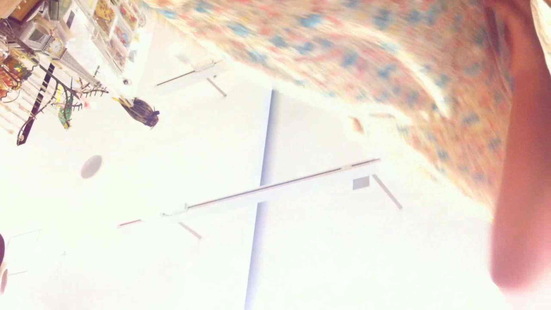フルHD ショップ店員千人斬り! 大画面ノーカット完全版 vol.89 チラ見せヌード | 高画質  77画像 6
